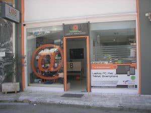 Επισκευή υπολογιστών, τάμπλετ και κινητών στο Ναύπλιο