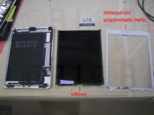 antikatastasi-afis-iPad-Air-A1474