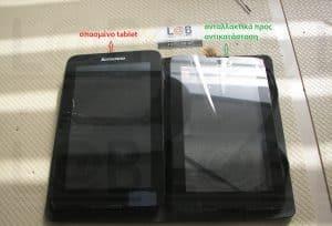 antikatastasi-othonis-lcd-kai-mixanismou-afis-se-tablet-lenovo-A3000