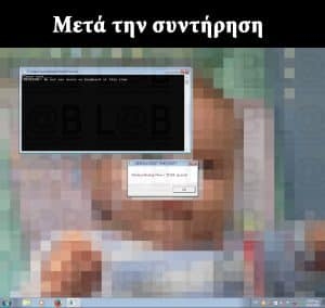 veltistopoiisi-windows-katharismos-apo-ious